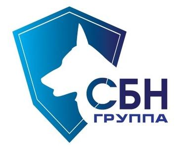 ООО ЧОО СБН Группа компаний безопасности