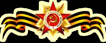 ООО ЧОО  Альфа-Информ