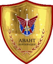 ООО ЧОО АВАНТ