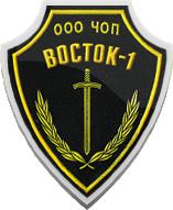 ООО ЧОО Восток-1