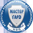 ООО ЧОО Мастер-Гард