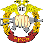 ООО ОП Русь