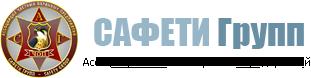 ООО ЧОО Сафети групп