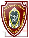 ООО ЧОО Честь-Гарант