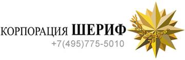 ООО ЧОО Шериф