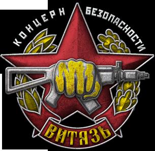 "ООО ЧОО КБ ""ВИТЯЗЬ"""