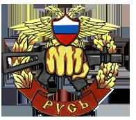 ООО ЧОО РУСЬ-2002