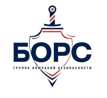 ООО ОП БОРС-МСК