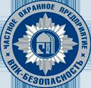 ООО ЧОО  ВПК-Безопасность