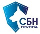 ООО ЧОО СБН Группа компаний безопасности  в Москве