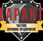 Охрана банков от ООО ЧОО Гарант в Москве