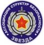 Охрана магазинов от ООО ОП ЧОП  РОСС, ООО в Москве