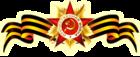 Охрана массовых мероприятий от ООО ЧОО  Альфа-Информ в Москве