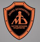 Сопровождение ТМЦ от ООО ЧОО Бизнес-Безопасность МТБ в Москве