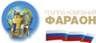 Сопровождение ТМЦ от ООО ЧОО ФАРАОН в Москве