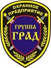 Охрана складов, цены от ООО ЧОО Группа Град в Москве