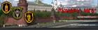 Пожарная сигнализация, цены от ООО ЧОО Рыцарь в Москве