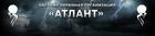 Сопровождение ТМЦ от ЧОП Атлант в Москве