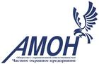 ООО ЧОО ЧОП Амон в Москве