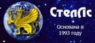 Охрана массовых мероприятий от ООО ЧОО СтелЛс в Москве