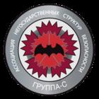 Охрана банков, цены от ООО ЧОО Группа-С в Москве