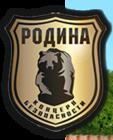 Охрана массовых мероприятий от ООО ЧОО Родина в Москве