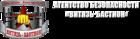 Пожарная сигнализация, цены от ООО ЧОО Витязь-Бастион в Москве