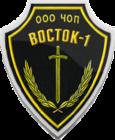 Сопровождение ТМЦ от ООО ЧОО Восток-1 в Москве