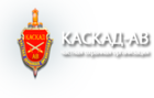 Пультовая охрана, цены от ООО ЧОО КАСКАД-АВ в Москве