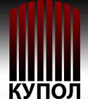 Сопровождение ТМЦ от ООО ЧОО Купол в Москве