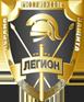 Пультовая охрана, цены от ООО ЧОО ЛЕГИОН в Москве