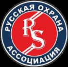 Установка СКУД от АНСБ Русская охрана в Москве