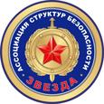 Пожарная сигнализация, цены от ООО ЧОО ЗВЕЗДА в Москве