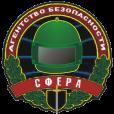 Пультовая охрана, цены от ООО ЧОО СФЕРА СН в Москве