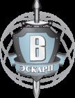 Сопровождение ТМЦ от ООО ЧОО Эскарп-В в Москве