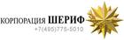 Видеонаблюдение, цены от ООО ЧОО Шериф в Москве