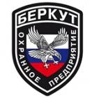 Охрана домов и коттеджей от ЧОП ЧОП БЕРКУТ в Москве