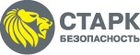 Тревожная кнопка, цены от ООО ЧОО Старк Безопасность в Москве