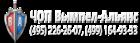 Пожарная сигнализация, цены от ООО ЧОО Вымпел-Альянс в Москве