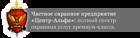 Охрана массовых мероприятий от ООО ЧОО Центр-Альфа в Москве