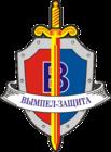 Установка СКУД от ООО ЧОО Вымпел-Защита в Москве