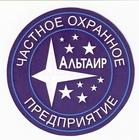 ООО ОП ЧОП Альтаир в Москве
