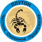 "Охрана гаражей от ЧОП ""ПЛУТОН"" в Москве"