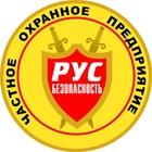 Сопровождение ТМЦ от ООО ЧОО РУС-Безопасность в Москве