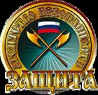 Пожарная сигнализация, цены от ООО ЧОО ЗАЩИТА в Москве