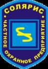 ООО ЧОО Солярис