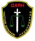 Охрана массовых мероприятий от ООО ЧОО Даян в Москве