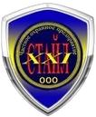 Охрана складов от ООО ЧОО Стайл XXI в Москве