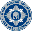 Охрана банков от ООО ЧОО  ВПК-Безопасность в Москве