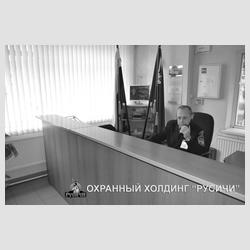 """Фото от ООО ОП Агентство Безопасности """"РУСИЧИ"""""""